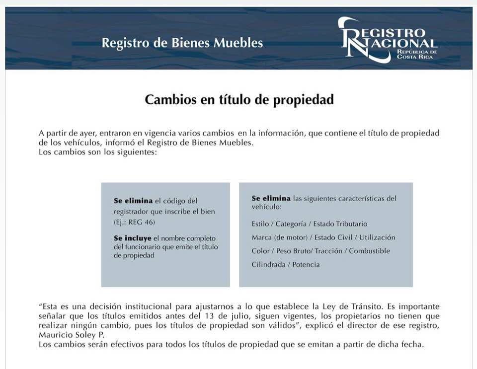 CAMBIO_TITULO_PROPIEDAD